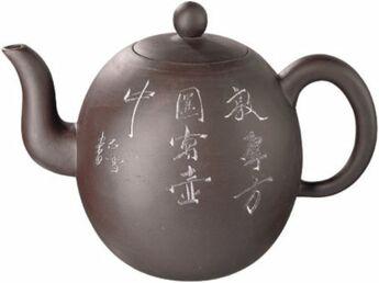 Théière en terre de Yi Xing