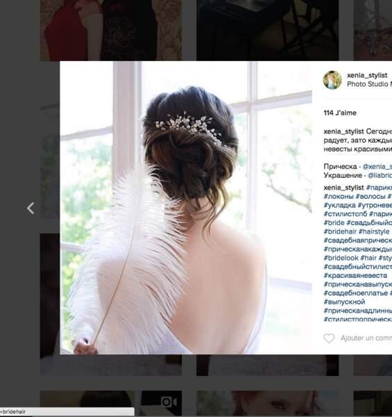 Coiffure de mariage pour cheveux longs : le chignon aérien