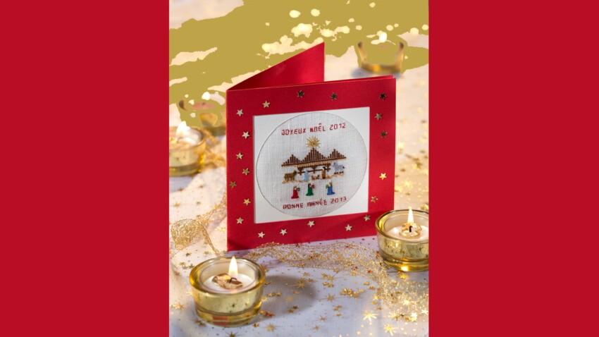Carte de vœux : Les Rois mages