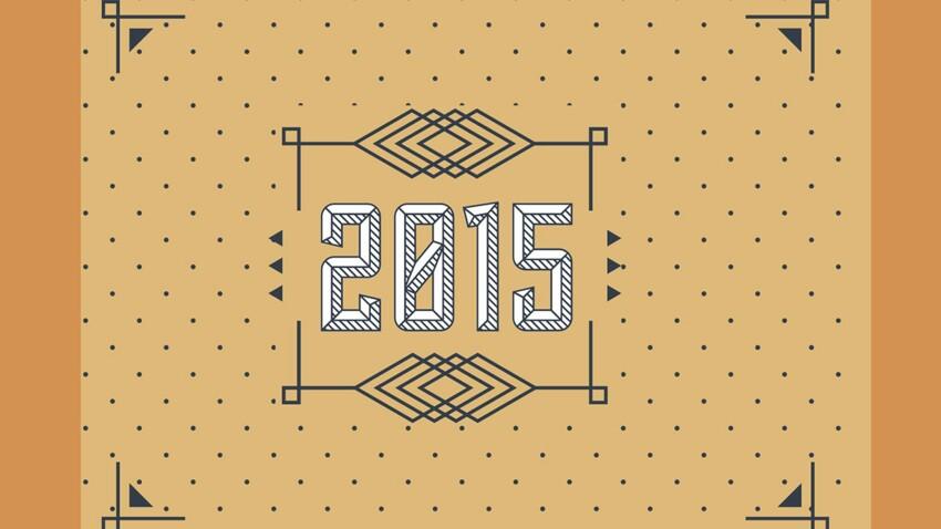 Cadeau : des cartes de voeux gratuites à imprimer