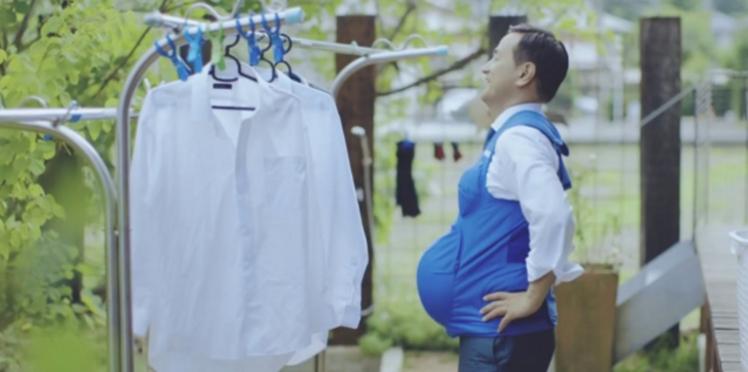 """Vidéo : """"le gouverneur japonais est une femme enceinte"""""""