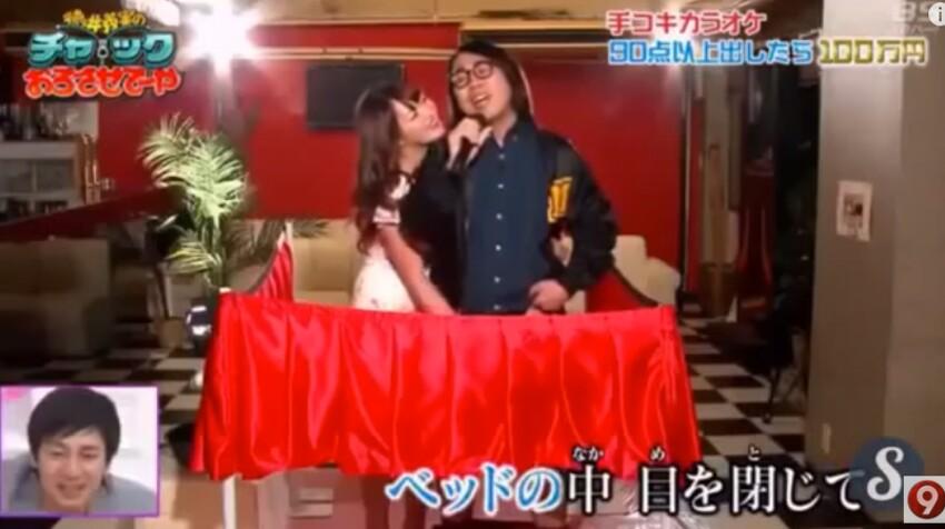 Chanter en se faisant masturber : le télécrochet qui cartonne au Japon