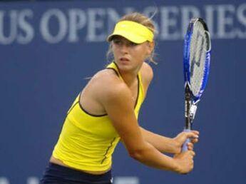 Les secrets du pep de  Maria Sharapova