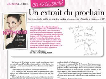"""Extrait de """"Riquet à la Houppe"""" d'Amélie Nothomb"""