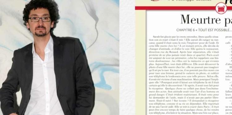 Inédit: Histoire sans fin, le chapitre 6 signé David Foenkinos