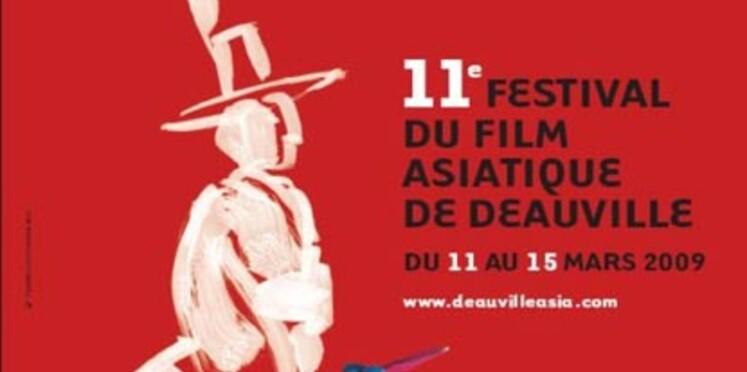 Début du 11ème festival asiatique de Deauville