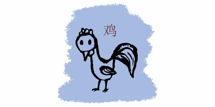Coq : les prévisions de votre horoscope chinois 2016