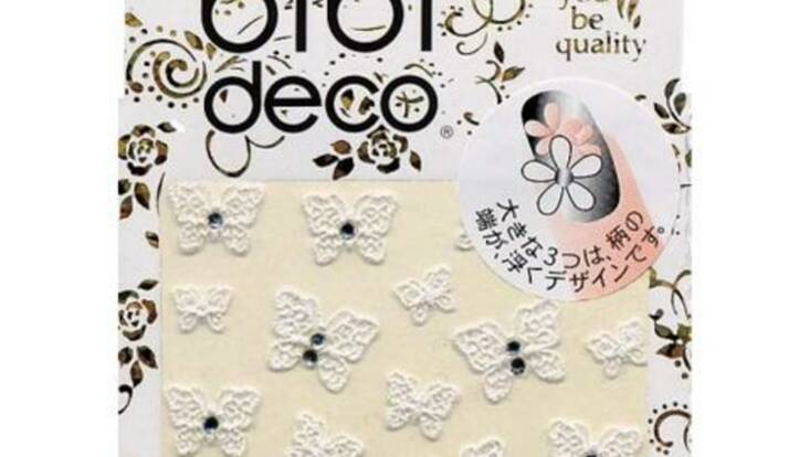 Des ongles à la mode nippone avec Rose Poudré
