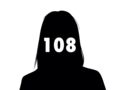108e féminicide: une femme tuée à coup de couteau à Montauban par son conjoint