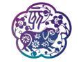 Horoscope chinois 2020 du cochon : les prévisions de Marc Angel