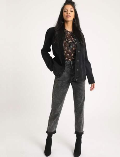 Tendance jean : le taille haute