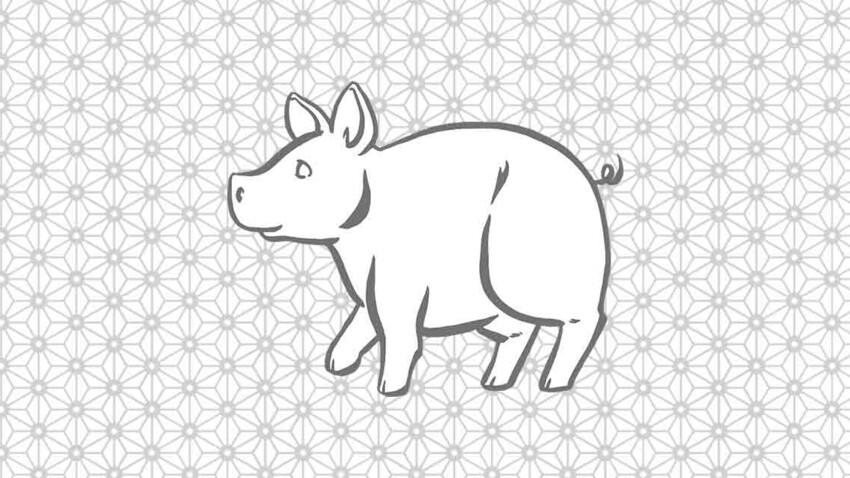 Horoscope chinois du dimanche 3 janvier 2021, jour du Cochon de Métal