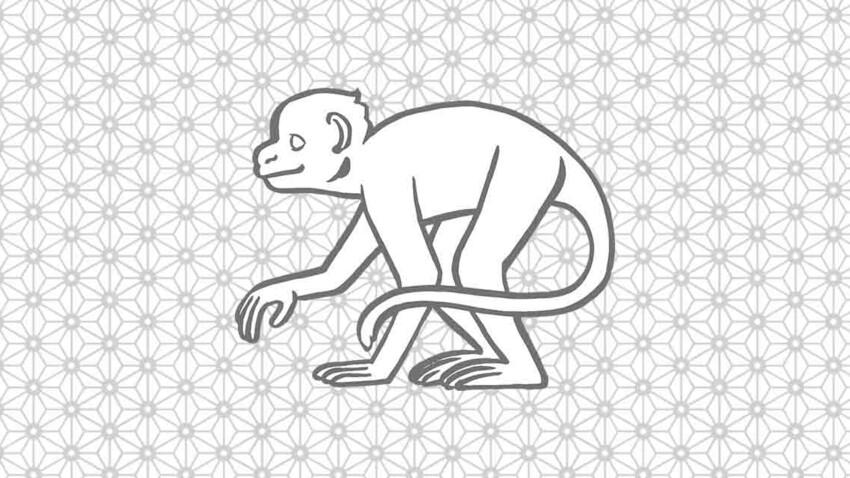 Horoscope chinois du mardi 12 janvier 2021, jour du Singe de Métal