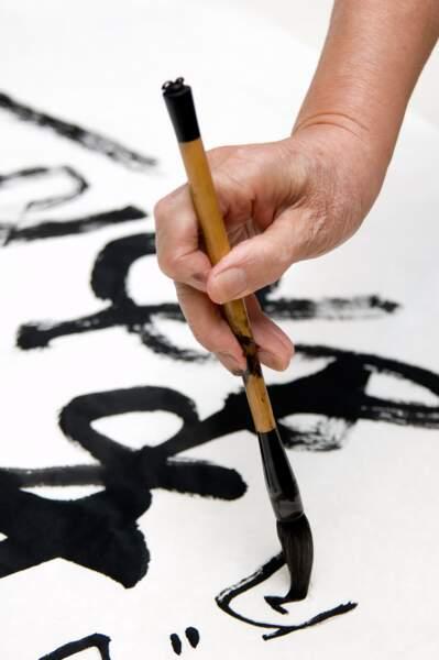 La calligraphie : pour canaliser son énergie vitale
