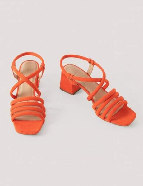 Sandales bout carré : colorée avec plusieurs brides