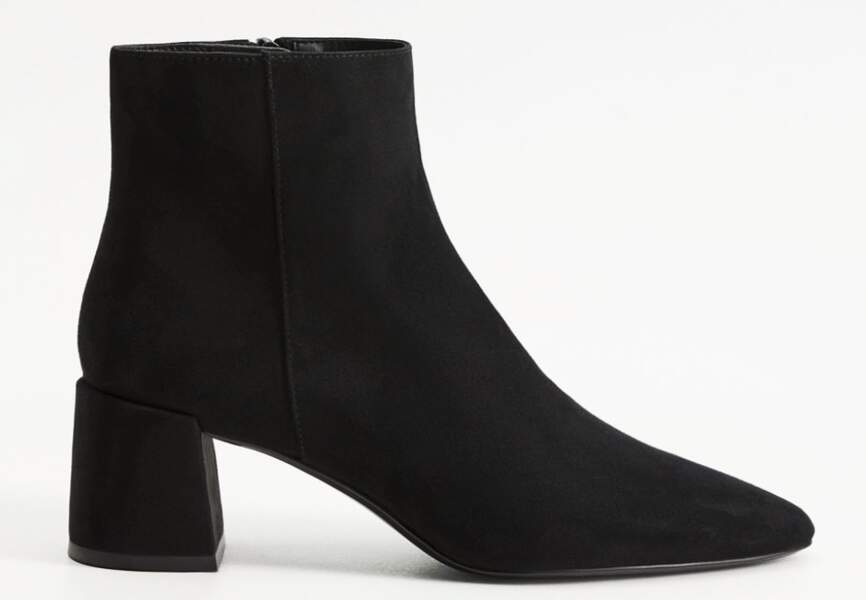 Bottines tendance : intemporelles